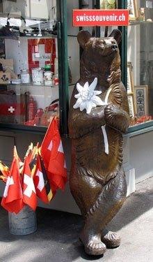 Swissouvenir-Store