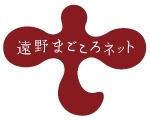 Tono Magokoro Net Logo