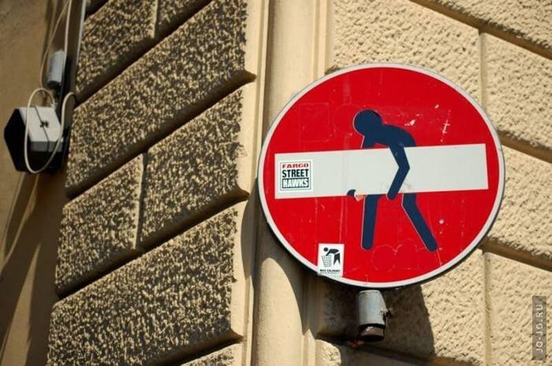 One Way Street - Copyright by loslachen.ch