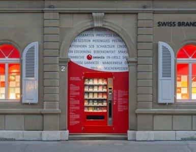 Swiss Brand Museum Bern