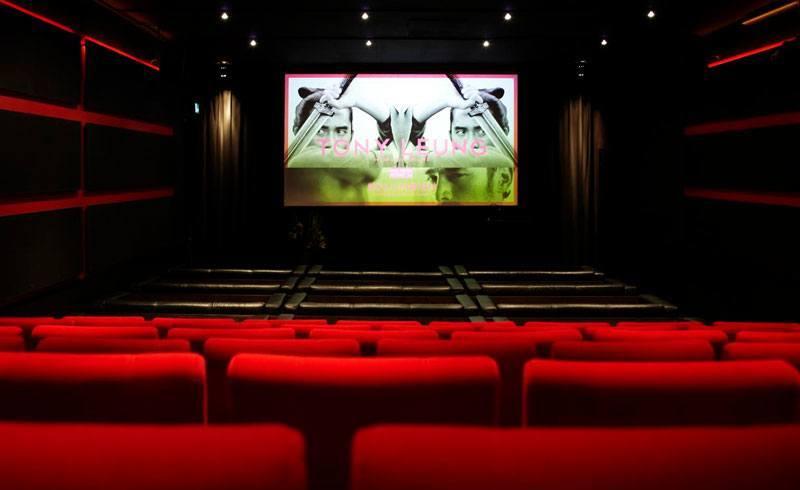 Kino Xenix Zürich