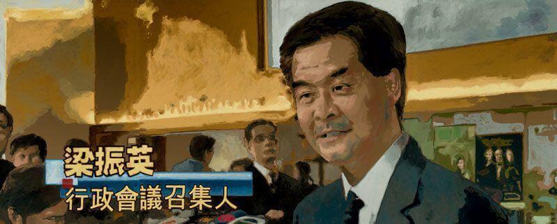 Chinese Whispers - Chow Chun Fai Leung (2012)