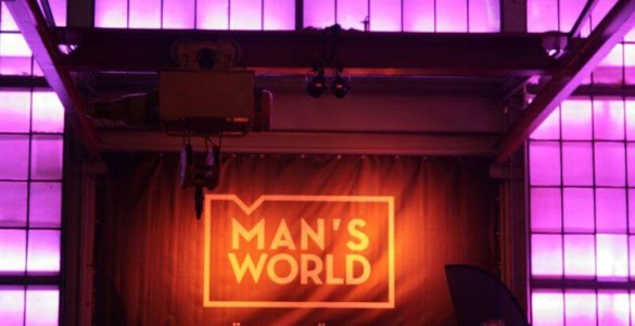 Man's World Zurich 2016