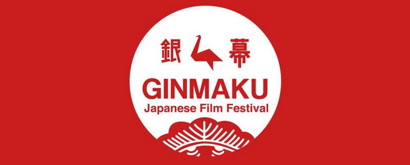 GINMAKU Japanese Film Festival