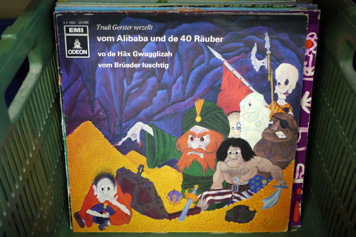 Ali Baba und die 40 Räuber Vinyl Record