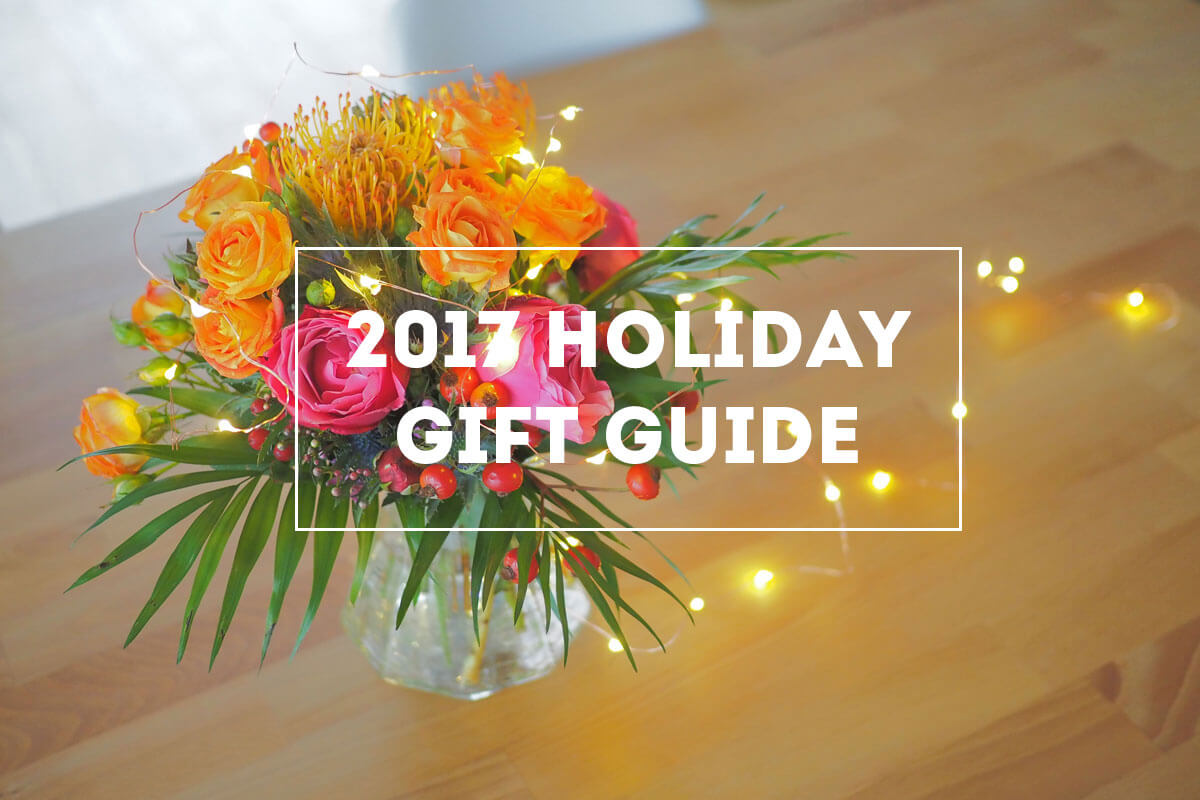 2017 Holiday Gift Guide for Switzerland