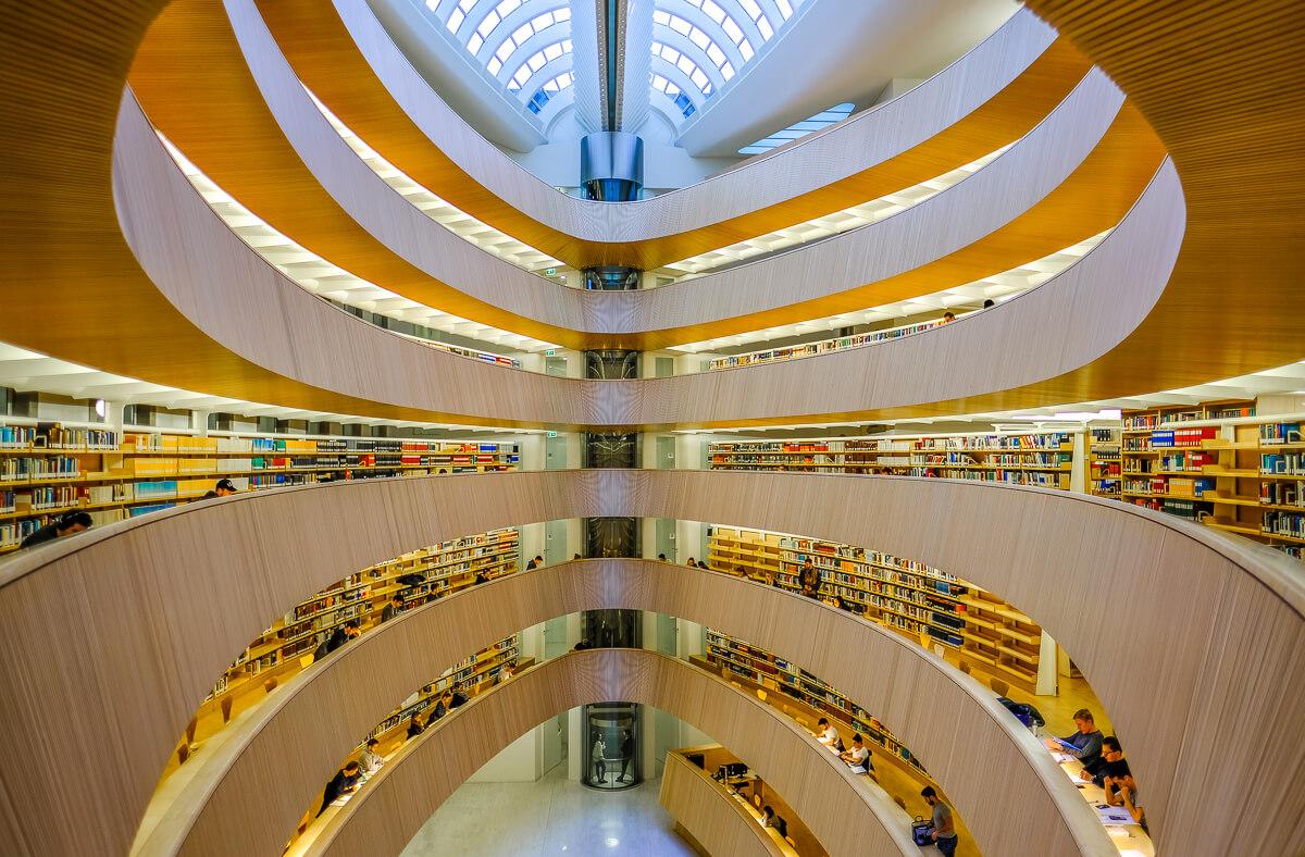 Rechtswissenschaftliche Fakultät Universität Zürich (Copyright Dominik Gehl)
