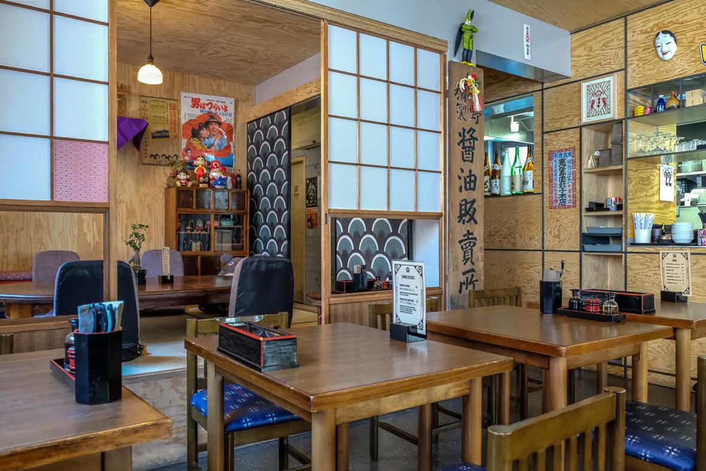 Ooki Japanese Restaurant Zürich