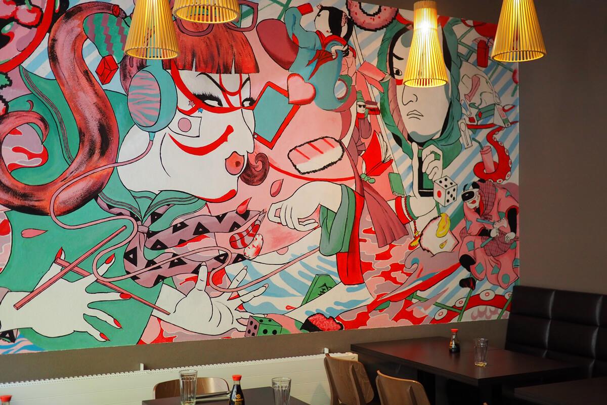 Maki Haus Japanese Restaurant Zurich
