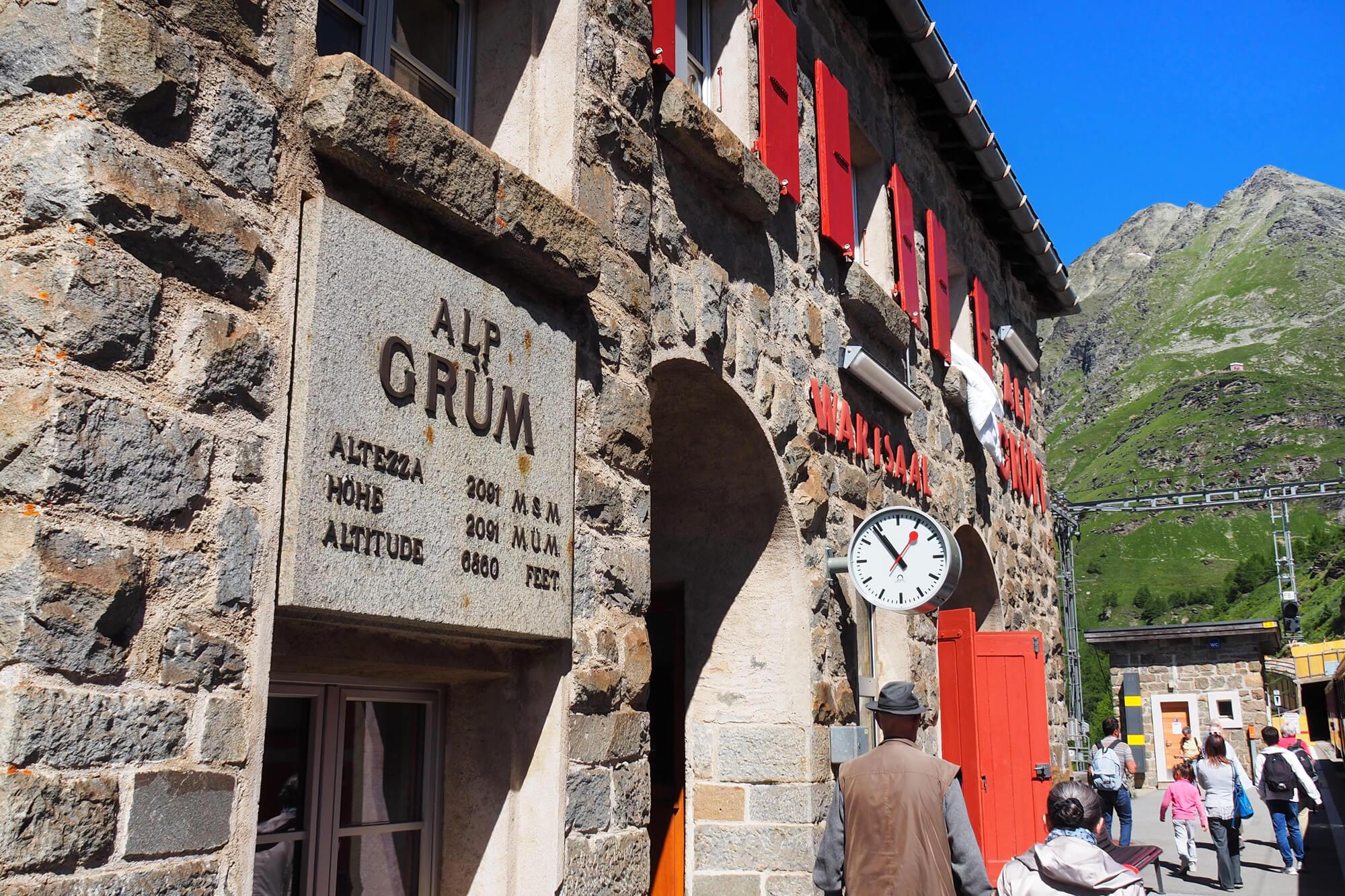 Bernina Express - Alp Grüm