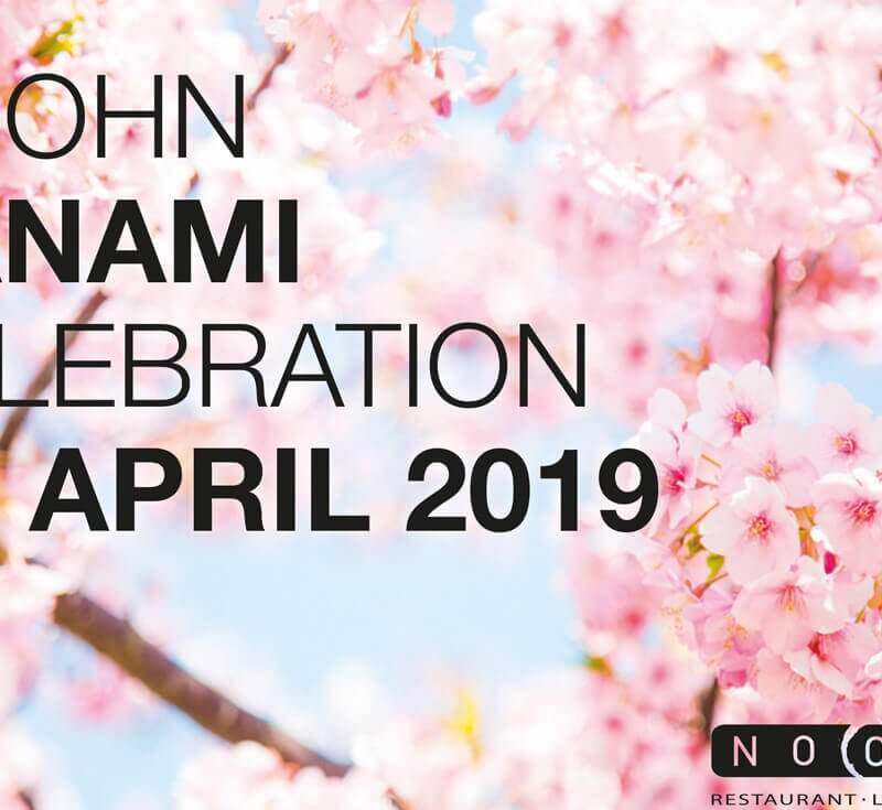 Hanami Festival at Restaurant Noohn in Basel
