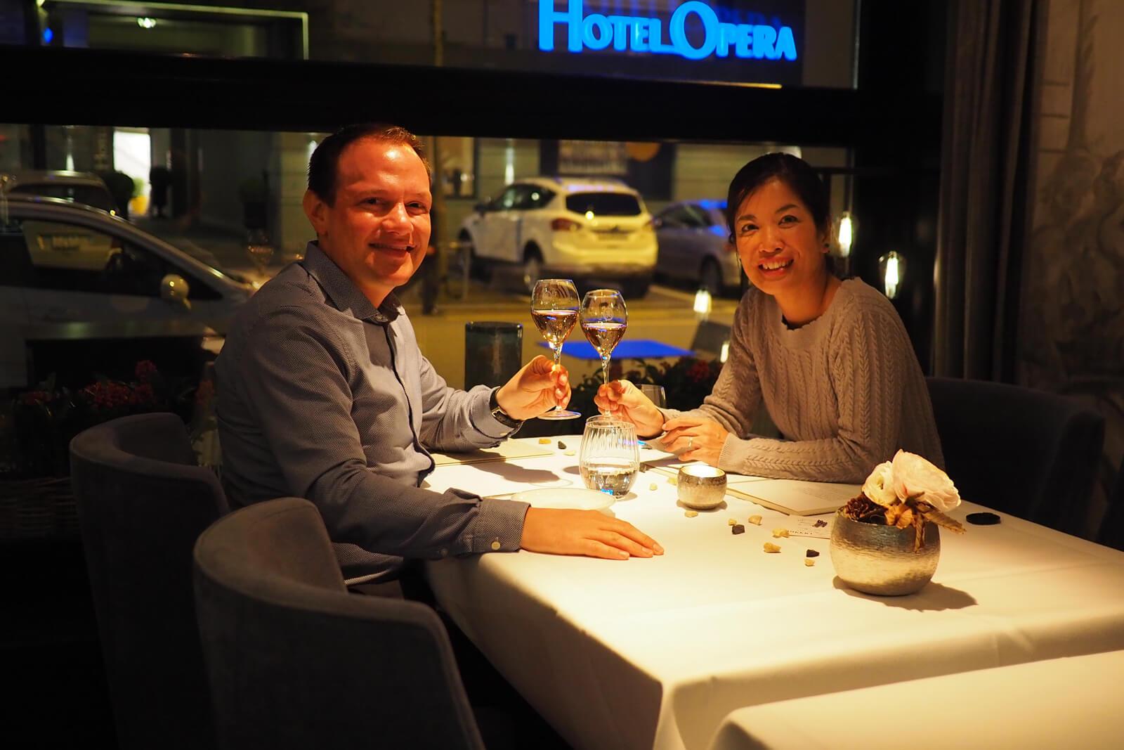 Restaurant Opera Zurich