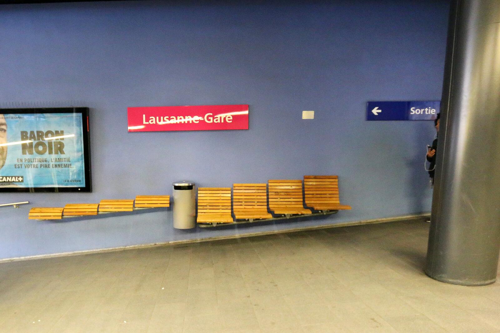 Lausanne Metro Station