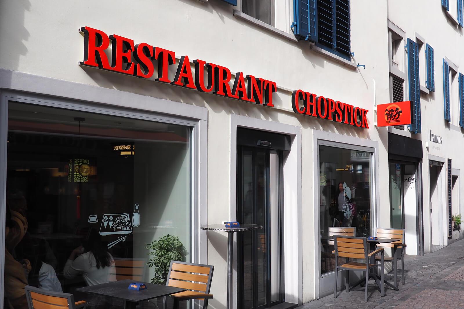 Restaurant Chopstick Zürich