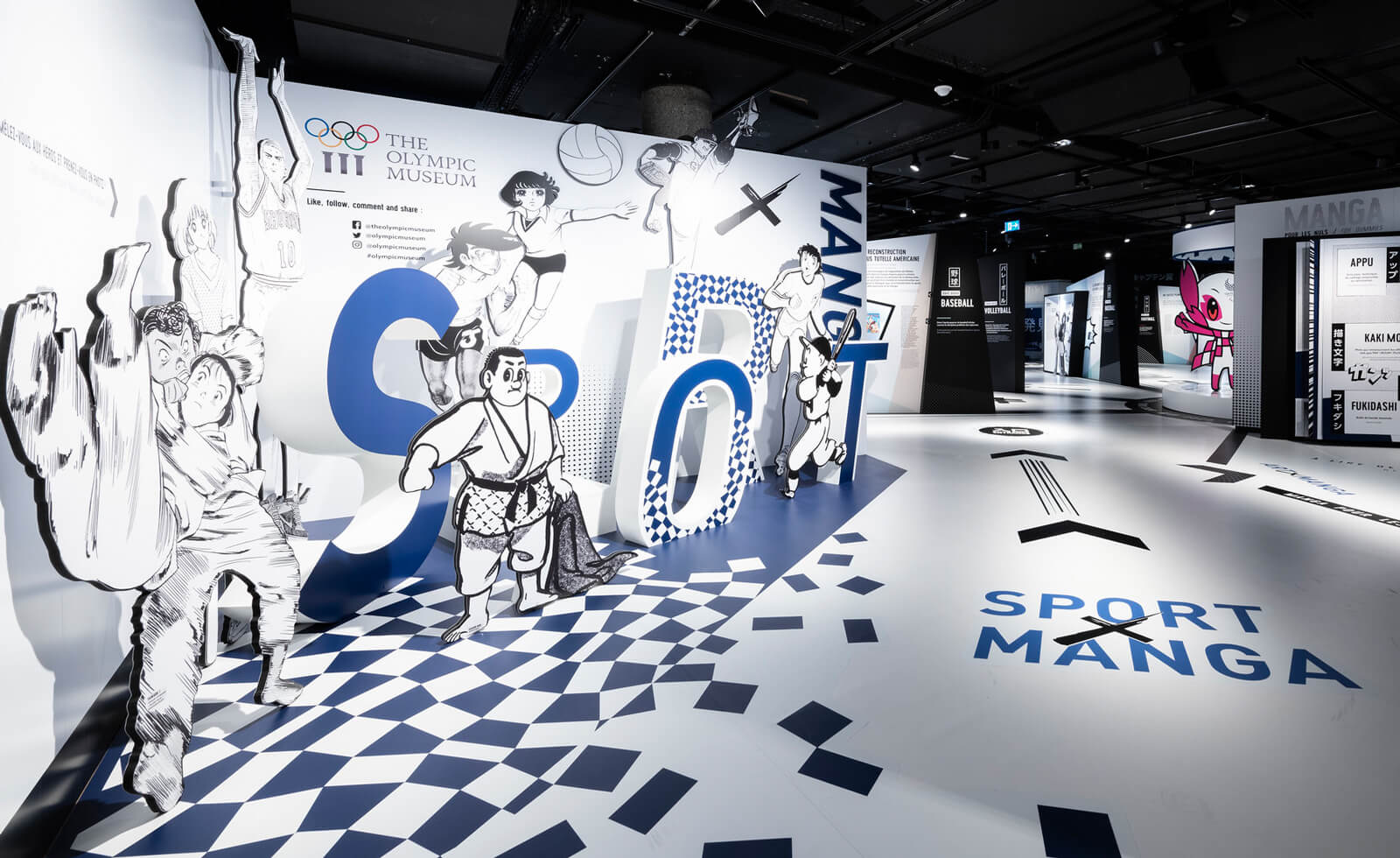 SPORT X MANGA Exhibit at the Olympic Museum Lausanne